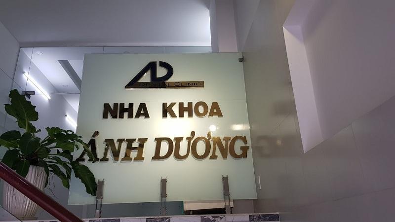 Phòng khoa Ánh Dương
