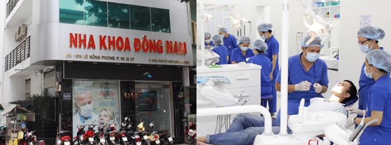 Đông Nam nha khoa là nơi hội tụ đội ngũ bác sĩ chuyên môn sâu, kinh nghiệm phong phú