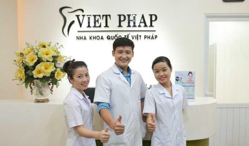 Địa chỉ nha khoa Quận 7 uy tín nhất - Nha khoa Việt Pháp