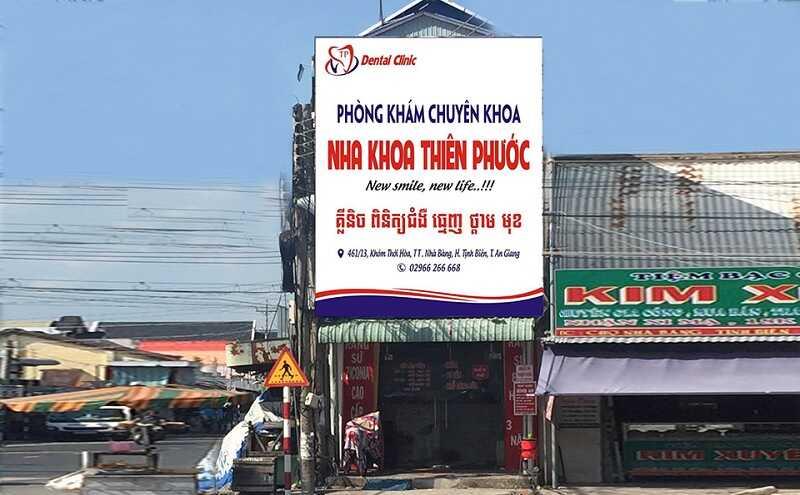 Nha khoa Thiên phước là địa chỉ thân quyên của cả người dân Việt Nam và Campuchia