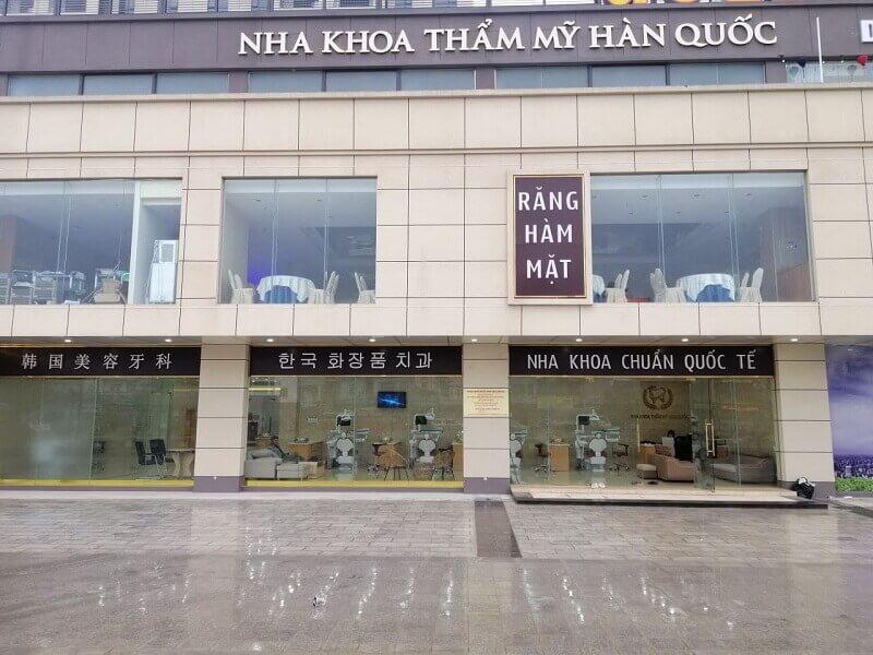 Nha khoa thẩm mỹ Hàn Quốc luôn áp dụng những công nghệ đổi mới, theo các tiêu chuẩn làm đẹp ở Hàn Quốc