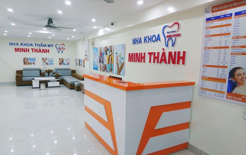 Phòng chờ rộng rãi thoáng mát của nha khoa Minh Thành ở Cao Bằng