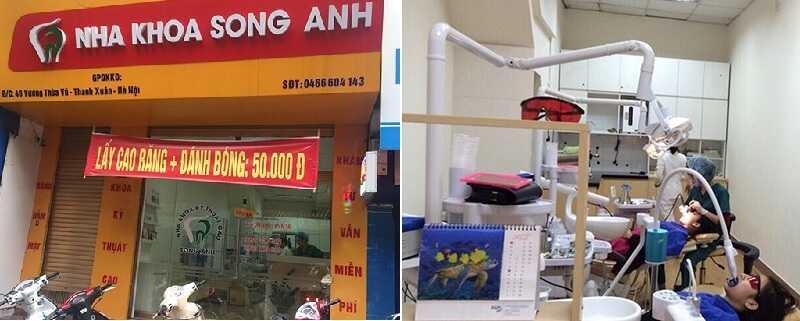 Nha khoa Song Anh tại Quận Thanh Xuân