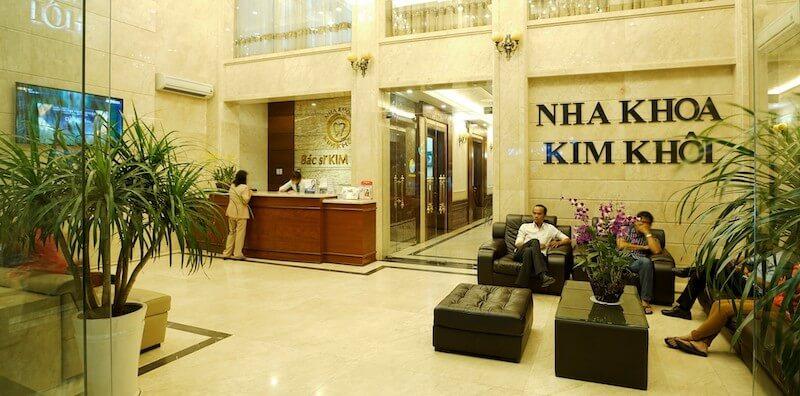 Nha khoa Kim Khôi có cơ sở vật chất khang trang, sạch sẽ bậc nhất trong khu vực